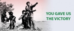 freedom-fighter-home-loan-banner-thumbnail