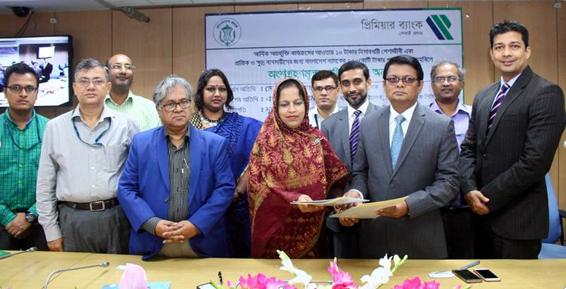premier-bank-and-bangladesh-bank-sign-a-deal
