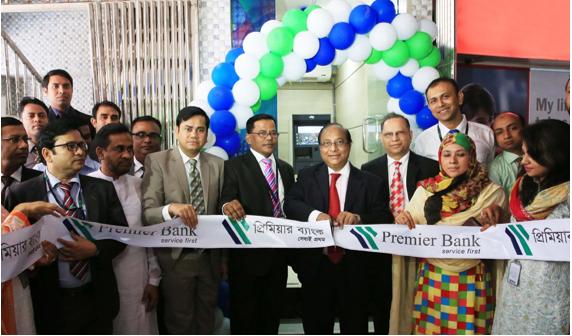 premier-bank-opens-atm-booth-at-56-s-m-maleh-road-tanbazar-narayangonj