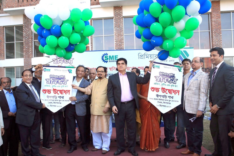 "The Premier Bank limited launched ""Premier Grameen Swanirvor"" for ..."