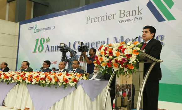 AGM-of-Premier-Bank