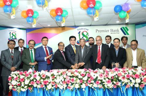 Premier Bank Celebrates 18th Anniversary