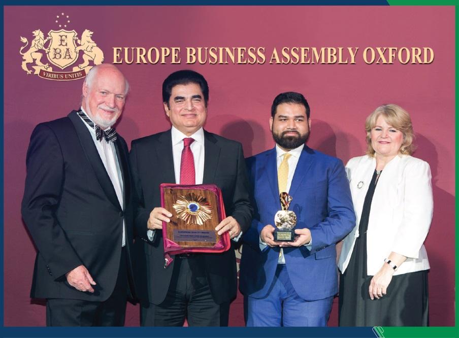 PBL Award News (Image)