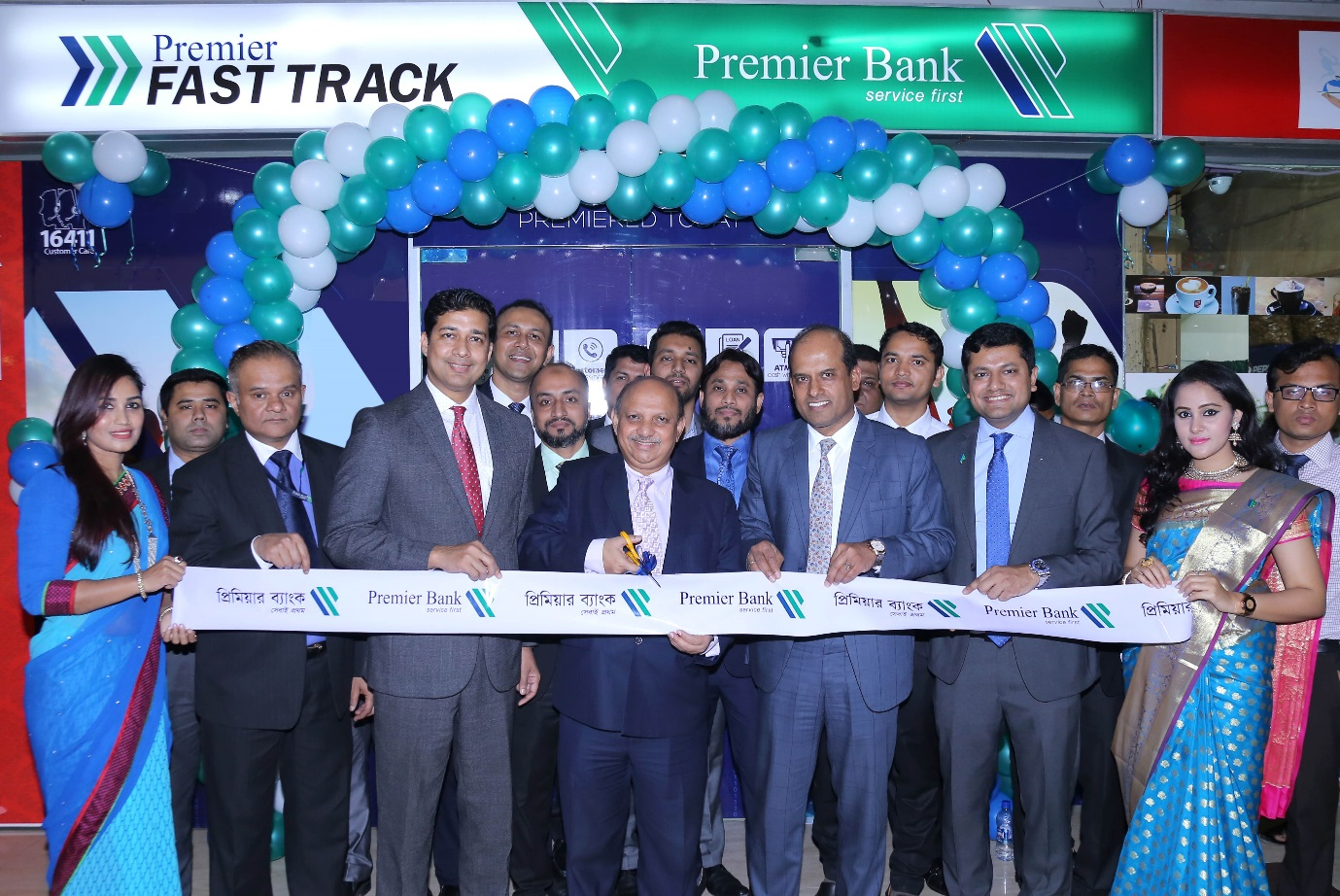 New AMD of Premier Bank