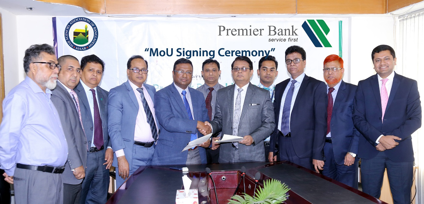 Signing-Ceremony-between-The-Premier-Bank-Limited-26-Hajj-Agencies-Association-of-Bangladesh