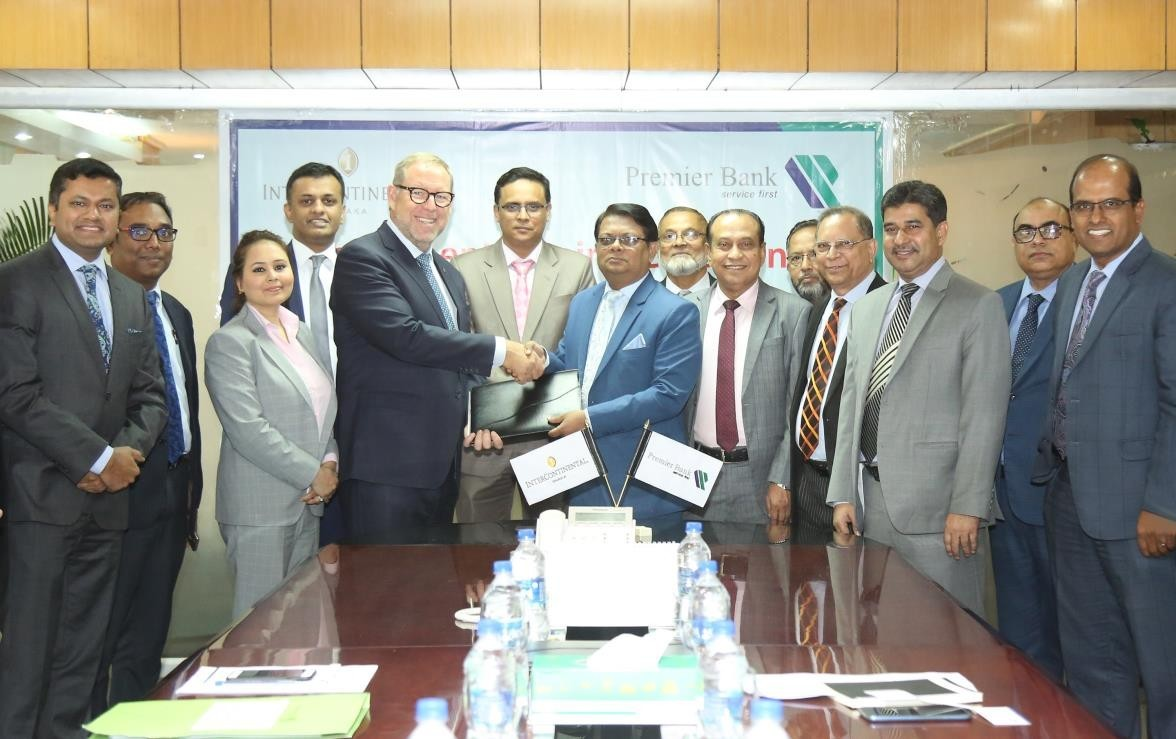 Premier Bank Signs MOU With Intercontinental Dhaka