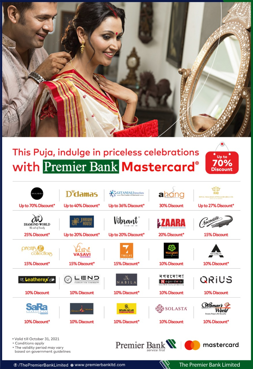 Puja Shopping Discount Offer